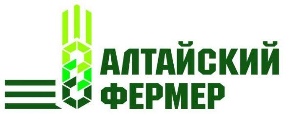 Алтайские фермеры получили единый бренд
