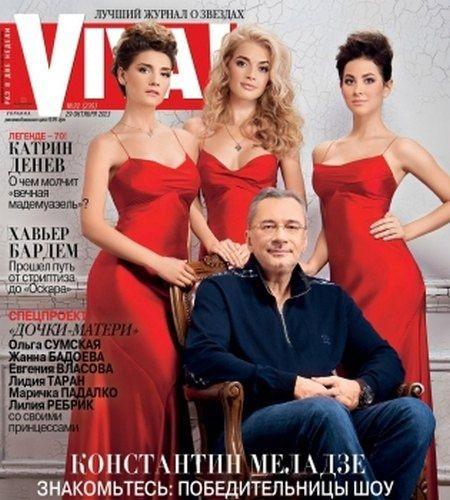 """Константин Меладзе оспаривает продление Роспатентом бренда """"ВИА Гра"""""""