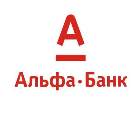 Роспатент: бренд «Альфа банка» не будет признан общеизвестным