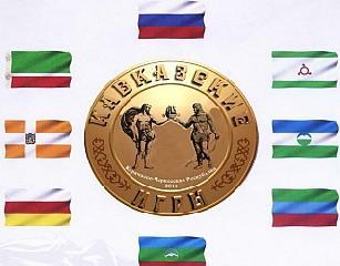 Министерства оспорят запрет на использование бренда «Кавказские Игры»