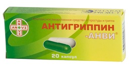 antigrippin-anvi