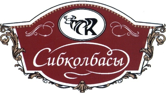 Спор между производителем колбас и спортивной организацией решится в суде