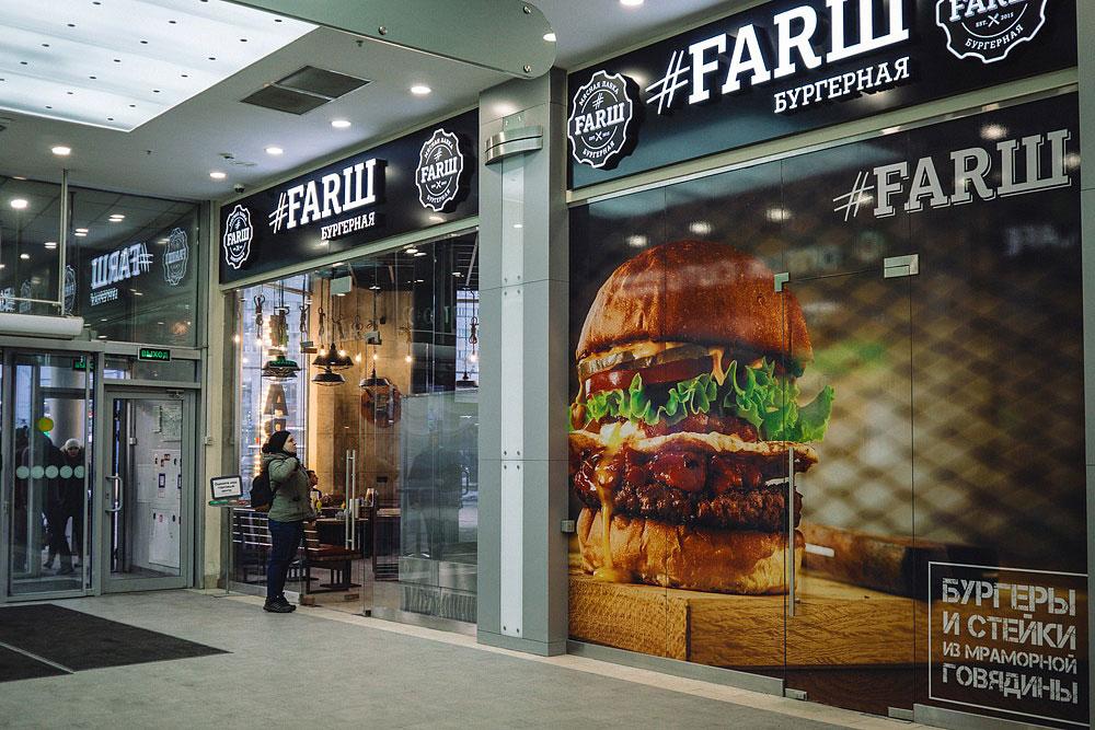 Сеть бургерных доказала факт правонарушения относительно товарного знака и получила 2 млн рублей