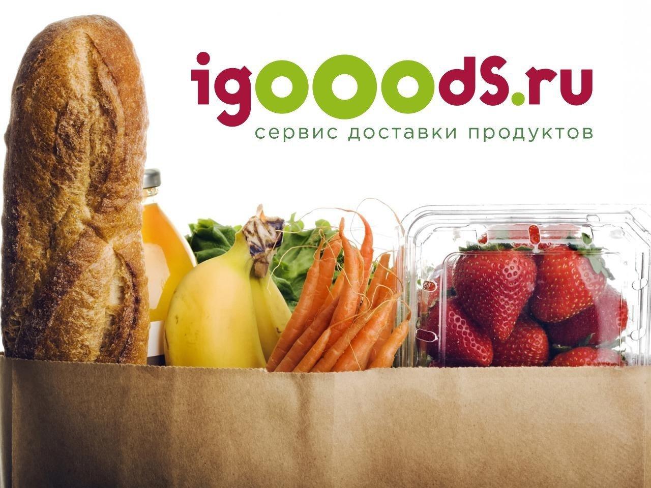 Сервис IGooods зарегистрировал новый товарный знак
