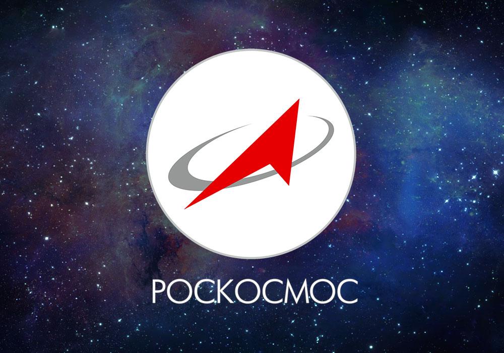 Товарный знак «Первые в космосе» будет зарегистрирован «Роскосмосом»