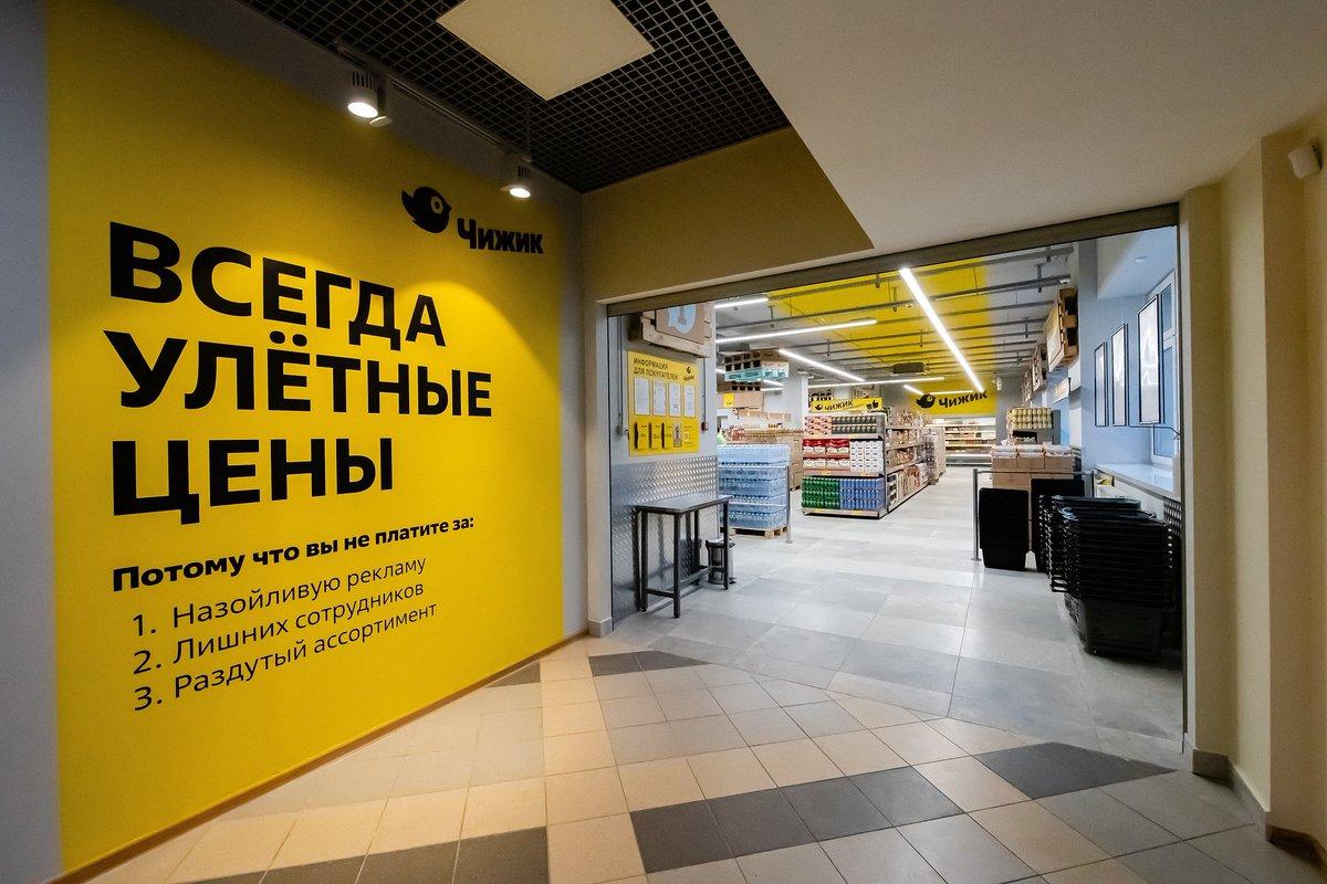 X5 Retail Group сможет использовать товарный знак «Чижик»