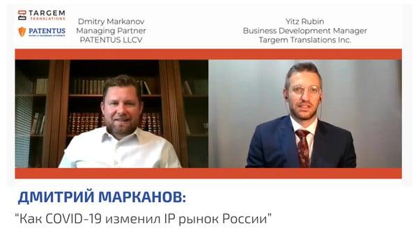 Дмитрий Марканов