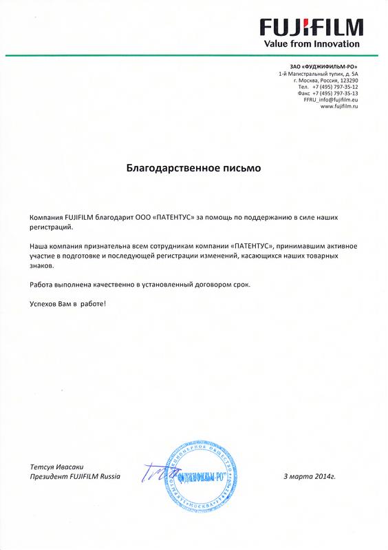 регистрация логотипа на ип