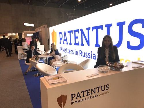 PATENTUS принял участие в 139-й международной конференции INTA в Барселоне
