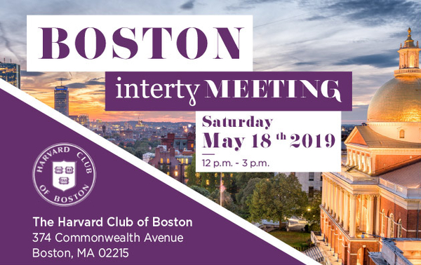 The 8th annual meeting of the Interty International Association in Boston