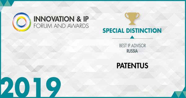 Innovation & IP Forum and Awards 2019