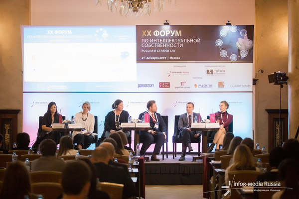 XX Forum on intellectual property - Russia and CIS countries