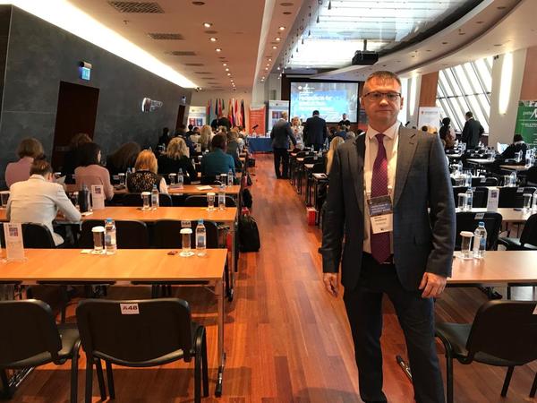 4-я Международная конференция по защите прав интеллектуальной собственности