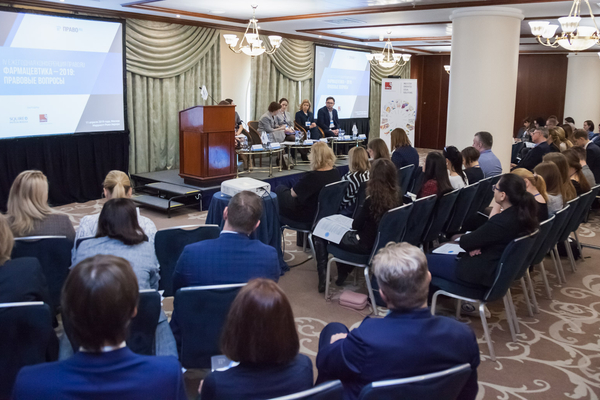 IV Annual Conference Pharmaceutics - 2019: Legal Issues