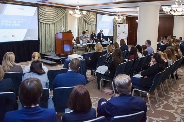 IV Ежегодная конференция Фармацевтика – 2019: правовые вопросы