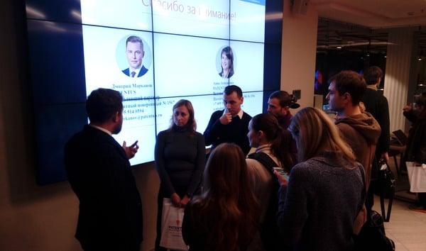Эксперты PATENTUS провели бизнес-лекцию совместно с ГБУ Малый Бизнес Москвы