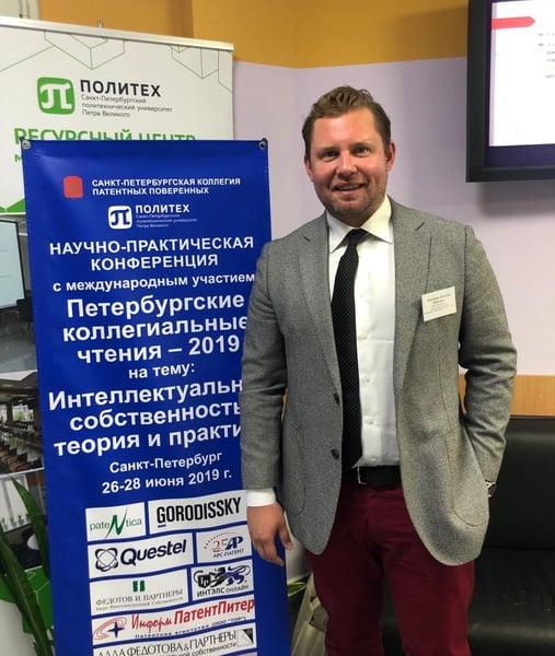 Петербургские Коллегиальные чтения — 2019