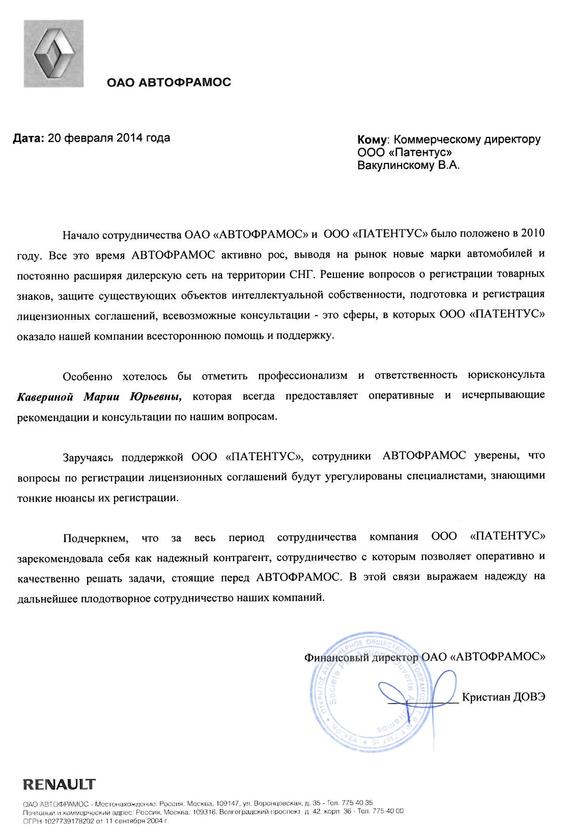 документы ооо для регистрации договора аренды нежилого помещения
