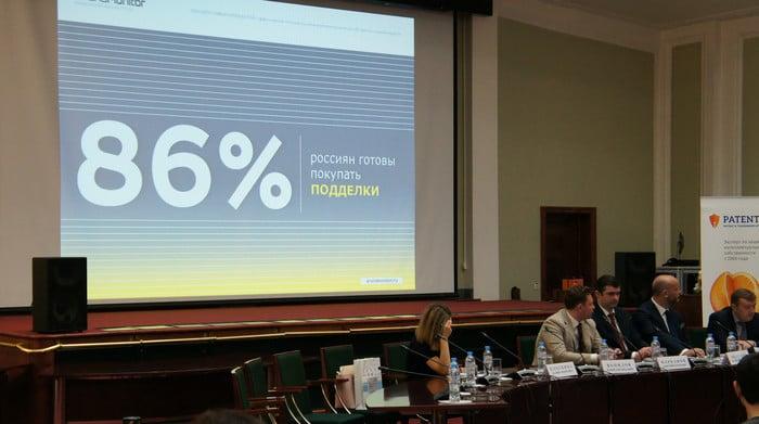 Круглый стол по контрафакту в ТПП РФ