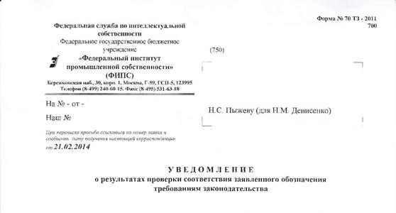 Отказ в регистрации ооо оспорить скачать программу декларация 3 ндфл 2019