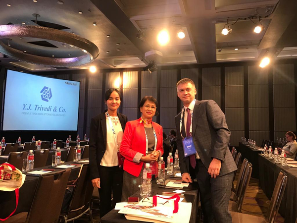 Конференция World IP Forum в Тайбей