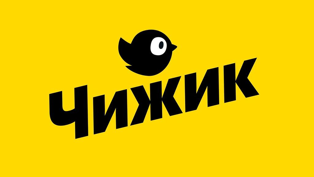 Магазин Чижик В Москве На Карте