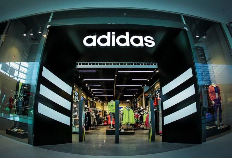 В суде рассматривается дело о нарушении компанией Adidas прав на товарный знак