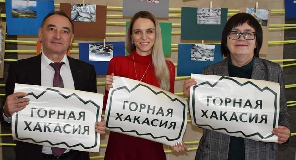 Некоммерческая организация из Хакасии зарегистрировала товарный знак